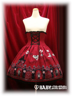 Alice and the Pirates — Vampire Requiem skirt — Red