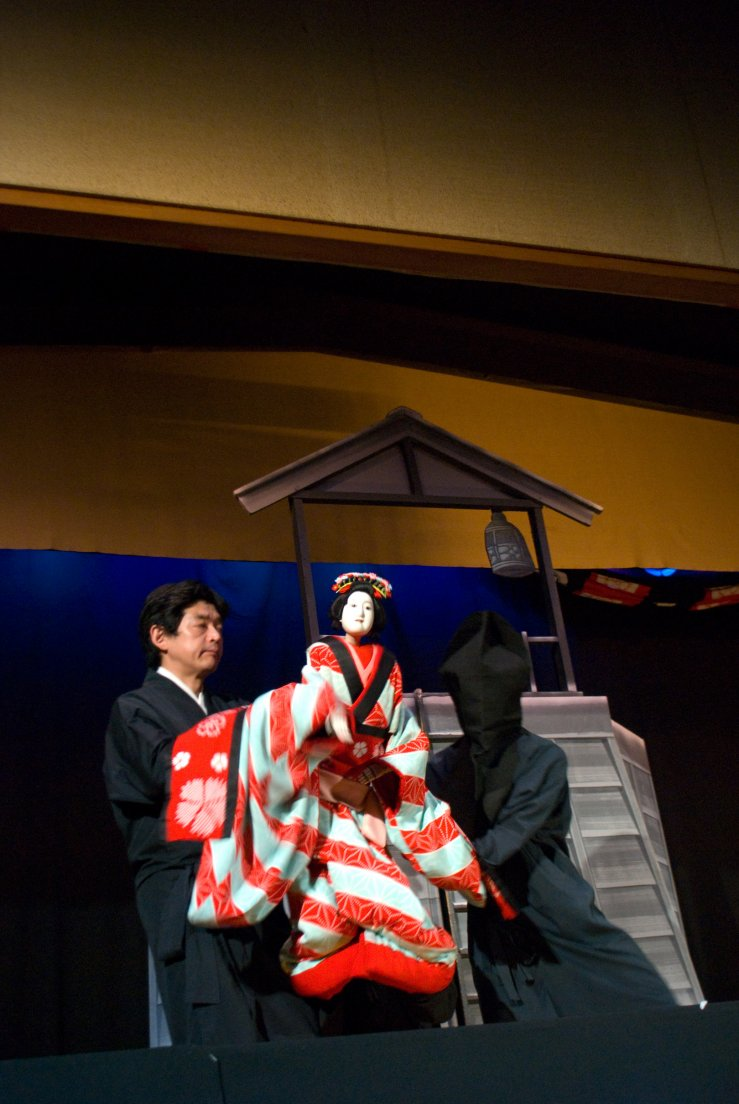 Bunraku (traditional japanese puppet show) at the Gion Corner theatre, Kyōtō #061, 07 août 2011